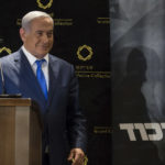 JERUSALEM, ISRAEL - MAY 30:  Israeli Prime Minister Benjamin Netanyahu leave after speaking at a press conference on May 30, 2019 in Jerusalem, Israel. Netanyahu failed to form coalition goverment, and Israelis will now have to return to the polls for new elections on September 17,2019.  (Photo by Amir Levy/Getty Images)